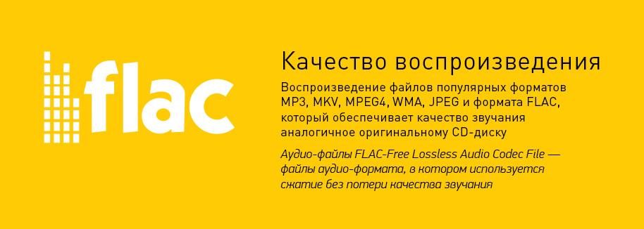 06_FLAC.jpg