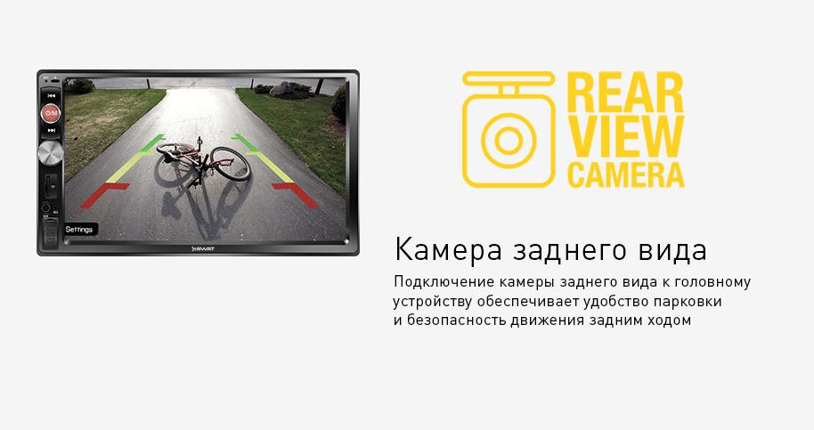 07_Camera.jpg